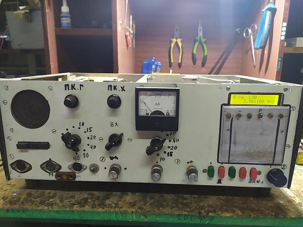 Продам Трансивер UA1FA
