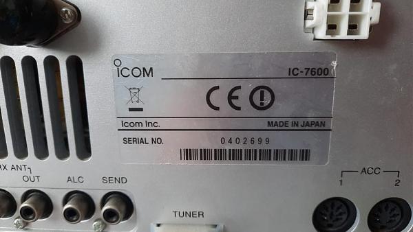 Продам Трансивер Icom IC - 7600