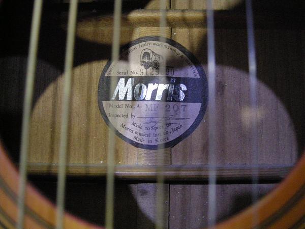 Продам Гитара Morris