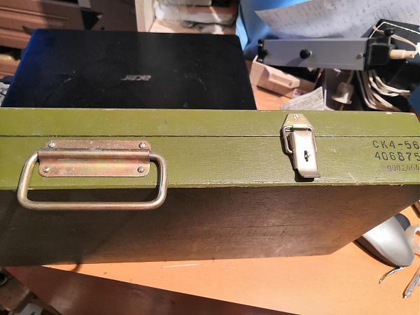 Продам Зип СК4-56