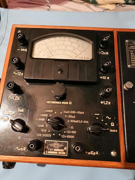 Продам Ампервольтомметр АВО-5 1956г
