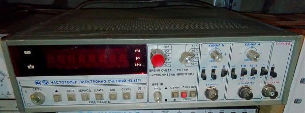 Куплю Осциллограф С1-63