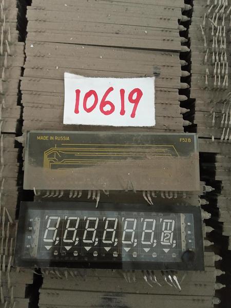 Продам Индикатор ВЛИ F-52B