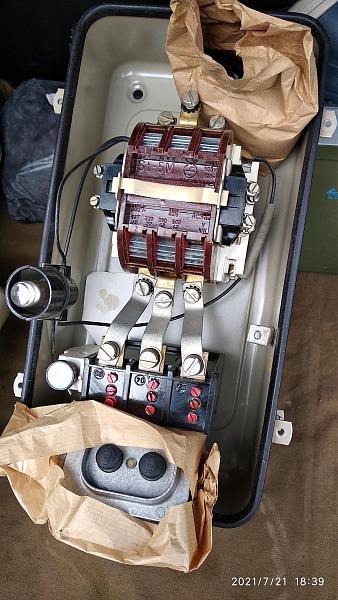 Продам Магнитный пускатель BSt-5LS