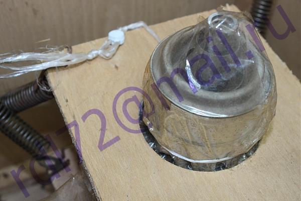 Продам Генераторная лампа Гу-56 (уп/пасп)