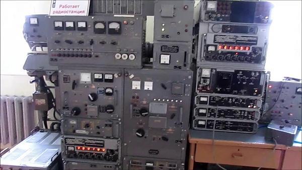 Куплю Радиостанция р140