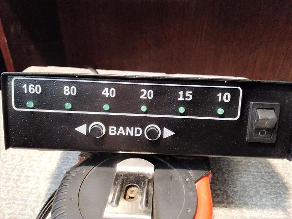 Продам Пульт управления антенами,трансивером или вручную