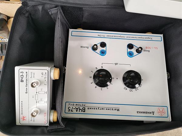 Продам РетоМ ВЧА-75