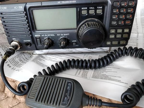 Продам трансивер Icom-78