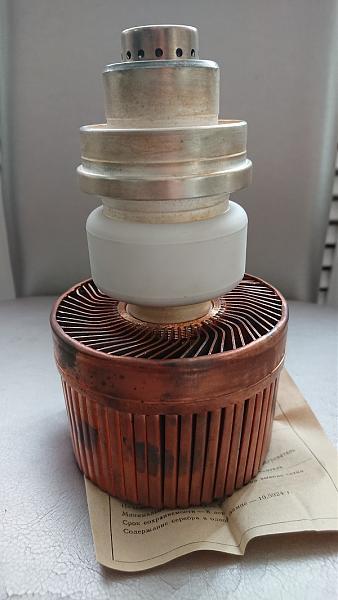 Продам Радиолампа генераторная ГС-35б
