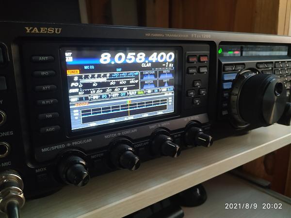Продам Yaesu FTDX1200