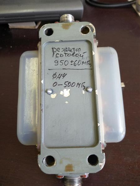 Продам режекторный фильтр для борьбы с сотовой