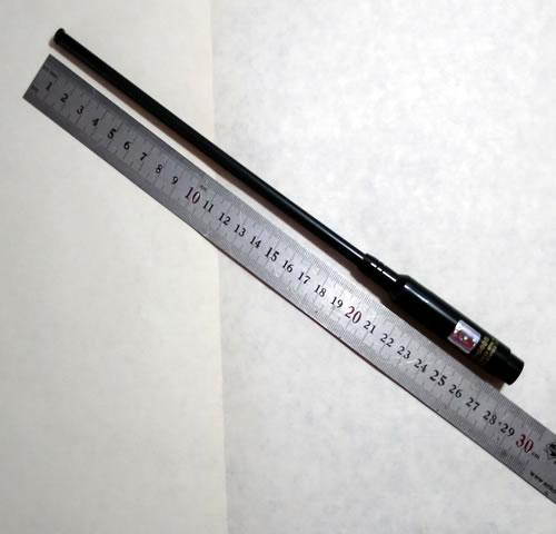 Продам RH-660S SMA-Male 144/430 МГц