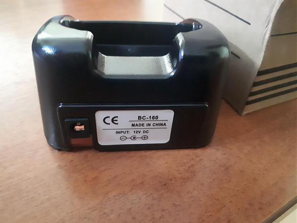 Продам Зарядное устройство ВС -160