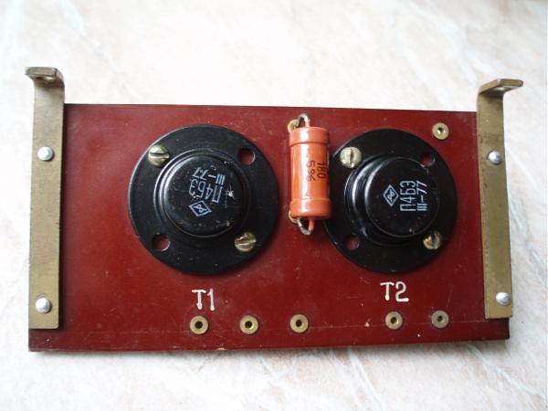 Продам Два Германиевых Транзистора П4БЭ 1977 гoдa