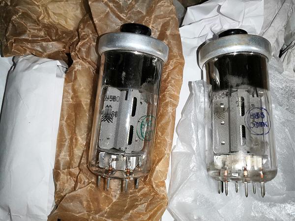 Продам Лампа ГУ-50
