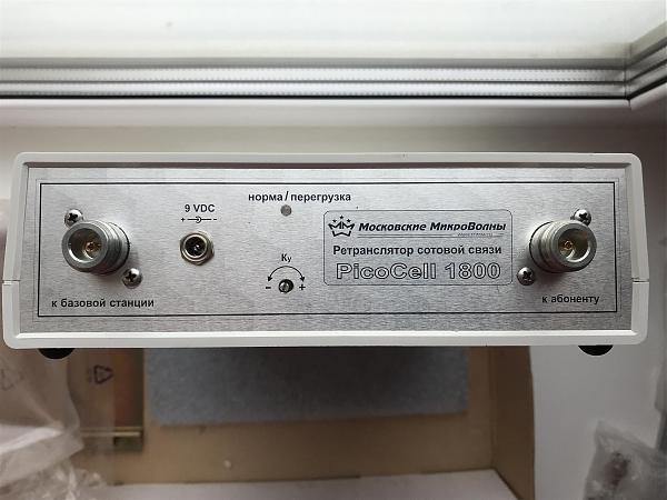 Продам Репитер Picocell 1800 МГц