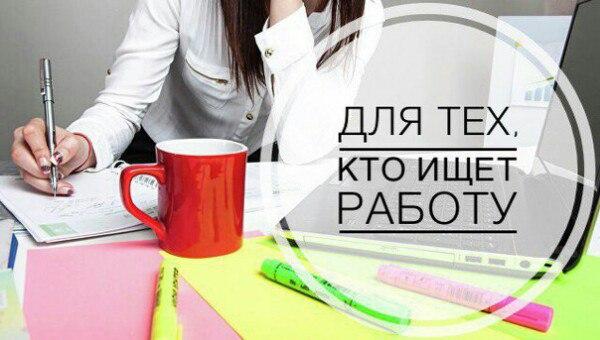 Прочее консультант в онлайн магазин