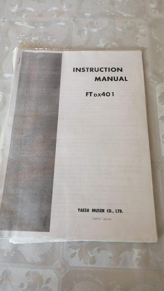 Продам fт-401s