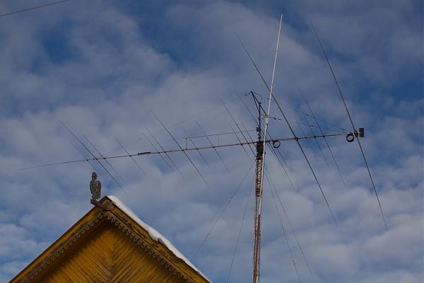 Продам 5 диапазонная направленная антенна