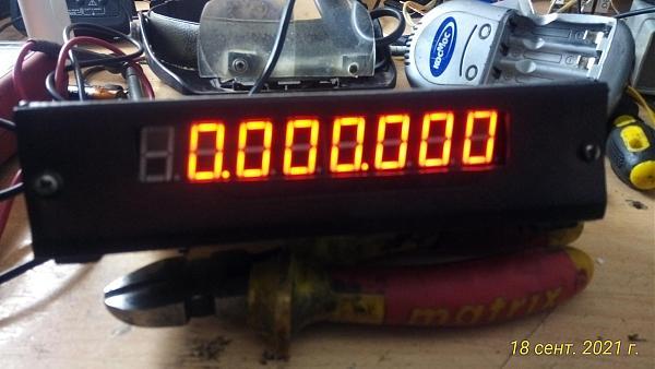 Продам Частотамер 100кгц.1ггц