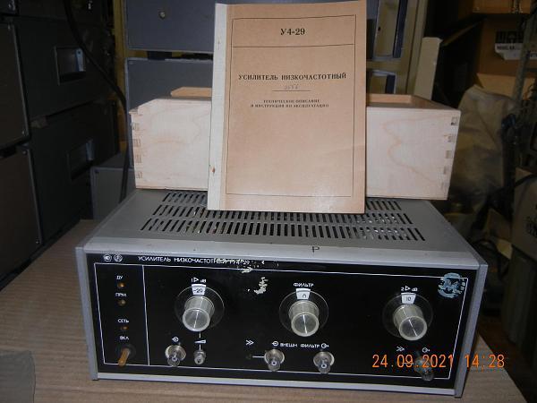 Продам усилитель У4-29