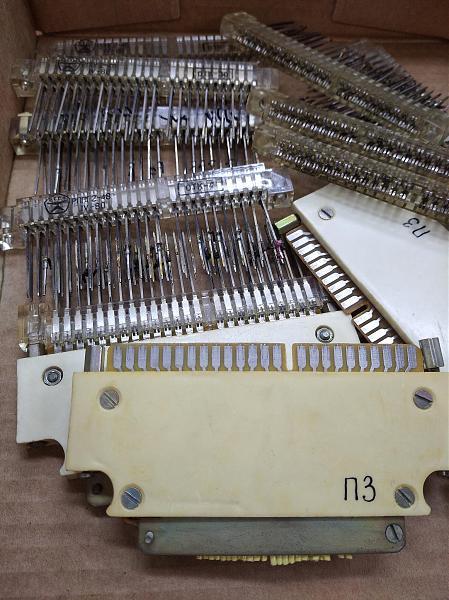 Продам разъемы РППГ2-48, СССР