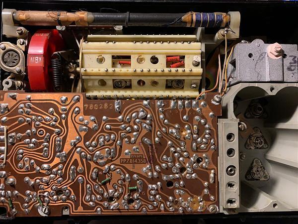 Продам Радиоприемник VEF-12