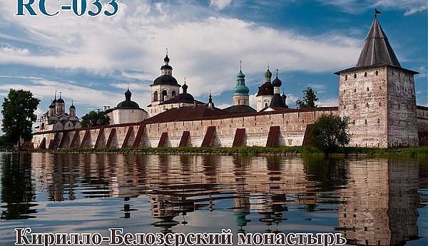 R1CA/P - крепости Вологодской области