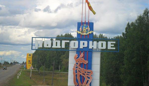 RZ9UF/8 Чаинский район Томской области