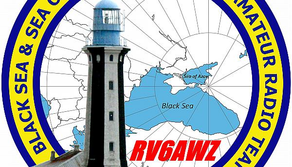 Радиоэкспедиция RZ6AWZ на маяк Кубанский