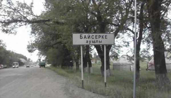 """""""UNAFA - аэродромы Казахстана"""""""