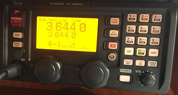 фото морского трансивера ICOM
