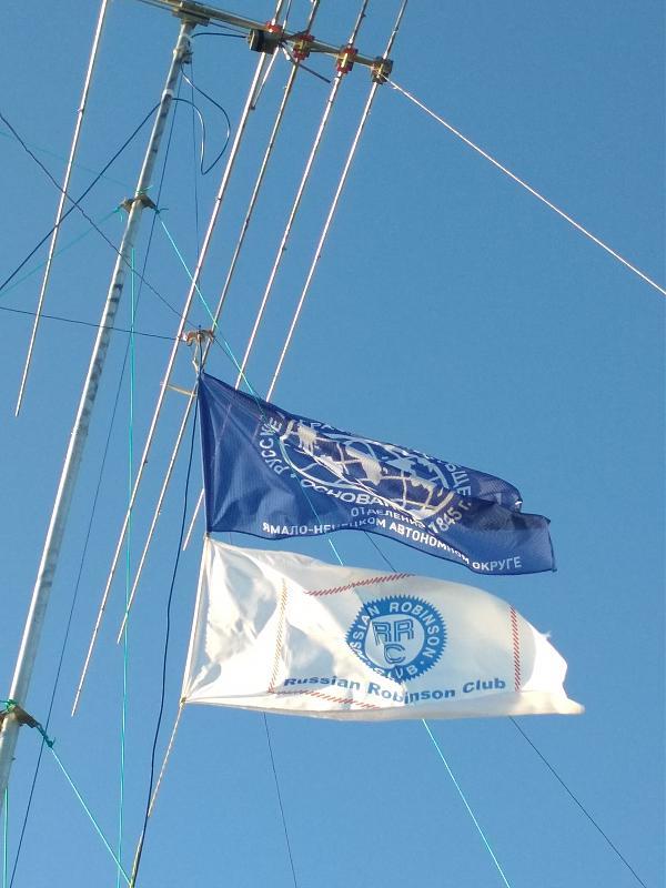 фото с флагами РГО и RRC