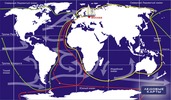 карта маршрутов плаваний яхты Апостол Андрей
