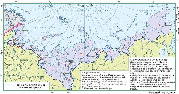 карта Арктической зоны РФ