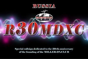 """Марафон """"Miller-DX-Club"""" 30 - лет в эфире!"""