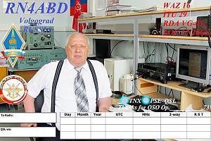 Александр RN4ABD - SK 28 ноября 2020