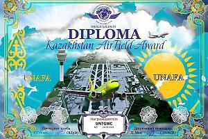 """В эфире аэродромы Казахстана (UNAFA) - вертодром """"Капчагай"""" 9 - 11 апреля 2021 года"""