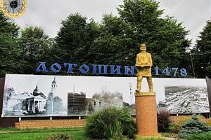 Выезд в Лотошино RDA MO-70 10 апреля 2021