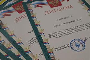 Вручены награды юным радиоспортсменам ко дню радиолюбителя