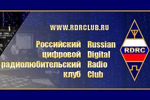 Конкурсы РЦРК в июле и августе 2021