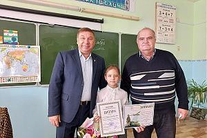 Школьной команде RC4P вручены награды