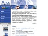 Банковский Производственный Центр(БПЦ)