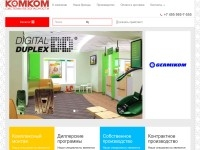 KomKom Electronics
