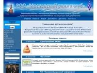 Московский радиоклуб