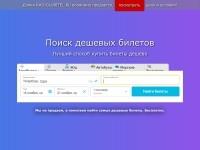 Форум RADIOLUBITEL.RU