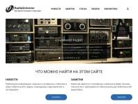 «В Мире Радио»