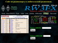 RW3FX
