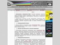 Спектроскан